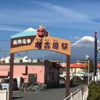 富士山と岳南鉄道