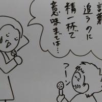アラカンの英語事情