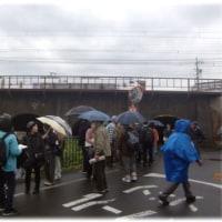 西国街道リレーウォーク(^^♪第8回最終回「茨木の交通近代化遺産と地域をめぐる」