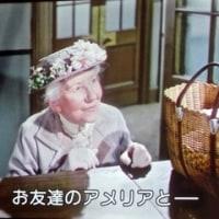映画「マダムと泥棒」は面白い