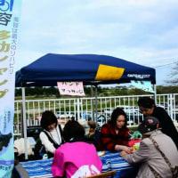 埼玉県寄居町第30回ふれあい広場に参加しました。