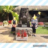 沖縄旅行3日目…