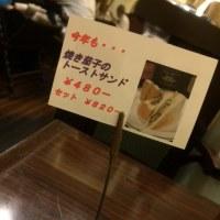 珈琲店 スパニョラ