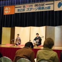 3月12日 ステージ発表 2日目