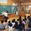 本日の読み聞かせ(6月21日)1年3組