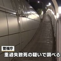 ○ Pedestrian Death; hit by a bicycle/自転車にはねられ歩行者死亡、東京・六本木の歩道