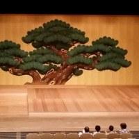 8/28 稲沢お豆腐狂言会