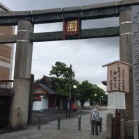 四天王寺へ