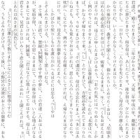 千葉大学・国語 2