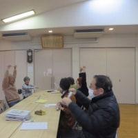 「いきいきサロン・ひまわり」・・・2月の活動紹介(平成29年度計画の話し合い等)