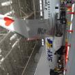 神戸空港 空の日イベント
