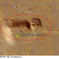 火星で「前方後円墳」