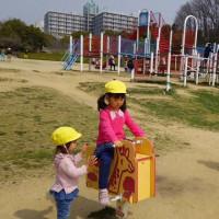 公園でいっぱい遊びました!