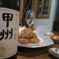 2013年 グレイス キュベ三澤 明野 甲州 中央葡萄酒
