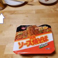 つまみ 日清ソース焼そば (カップ麺)