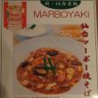 中国料理 華房(かぼう)