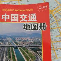 次々刻々中国アジアそして~日米から日中へ更にシフトを