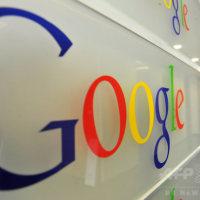 EU、独禁法違反でグーグルに過去最高額の罰金3000億円超