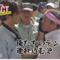【動画】反基地運動家、沖縄防衛局員に襲いかかる!全貌。