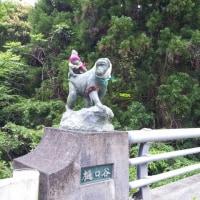 都井岬へGO!part2 株式会社クラス不動産