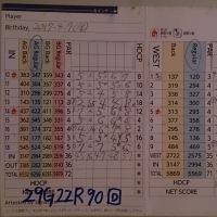 今日のゴルフ挑戦記(102)/東名厚木CC イン(A)→ウエスト