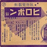 異国情緒あふれる港町  B級横浜散策(272)  幻の横浜セントラル劇場