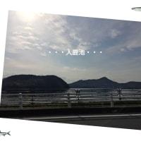 岐阜県-美濃加茂市