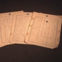 【災害復興は帝国軍時代から始まっていたんですね・・・】長崎 原爆投下から3日後 列車の運行再開の詳細資料