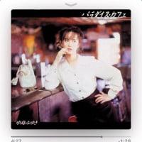 パラダイス♪カフェ(CD)1996