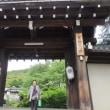 誕生日は京都で。