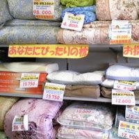 父の日にも西川マザーグースの羽毛布団のプレゼント
