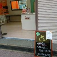 次回の桑名寺町通り商店街三八市の鑑定は、3日です。