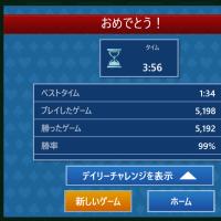 フリーセル5000勝!