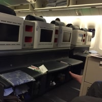 Turkish Airlines Business Class
