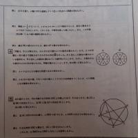 199X年の北海道の公立高校受験で数学が17点だった謎