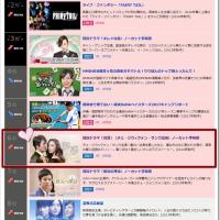 わぉ~~~クォン・サンウ チェ・ジウ『誘惑』~TBSチャンネルの番組アクセスランキング(デイリー)でも頑張ってる~ヾ(≧▽≦)ノ