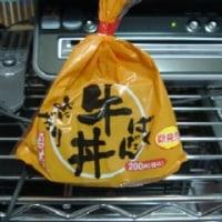 Vol.725 ばくだん牛丼おにぎり@LAWSON