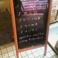 3/17高円寺ペンギンハウスでチバ大三さんを観戦