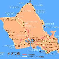 ハワイ オアフ島の観光地