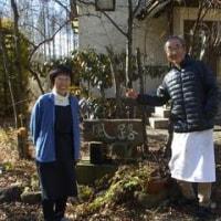 ペンション「風路(小淵沢)」(Blog558)