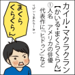 声に出して読みたい、外国語。