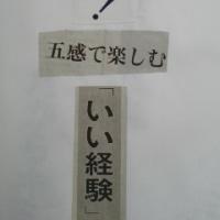 コラージュ川柳 97