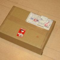 ガメラ:HMV予約特典の「赤い石」到着レポ(2)。