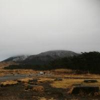 1月18日(水)のえびの高原