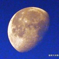 平良幸春空の写真集 ☆1月16日のお月様