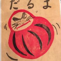 小学校プチ同窓会  1/28