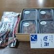 ★父の日プレゼント~日本海の珍味!