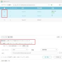 CDの曲をスマホに入れる方法 - apowersoft.jp