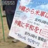沖縄地元民になりすまし、活動する沖ウヨの実態!~朝まで生テレビ(3/6放送)でケント・ギルバート氏は・・・
