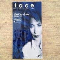 「吐息のオペラ」 face featuing vocal / Rie Nakahara 1997年